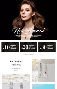 [B1000] 简约黑白时尚风格-珠宝首饰类店铺-手机无线端模板