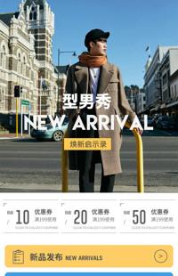 [B1002] 酷炫时尚黑白风格-男装行业-手机无线端模板