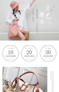 [B1258] 灰色简约文艺风格-女包、女鞋等行业-手机模板