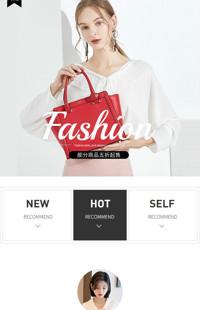 [B1260] 简约时尚黑白风格-女包、女鞋等行业-手机端首页模板