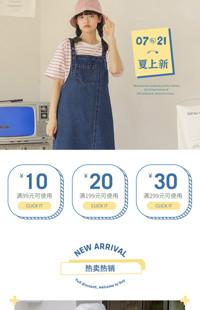 [B1691] 蓝黄色搭配简约文艺风格-女装行业-手淘模板