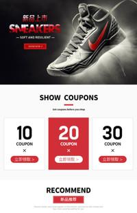 [B1782] 红黑色系时尚风格-运动鞋、运动户外等手淘模板