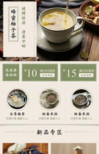 [B584] 绿色古典风格-花茶、食品、茶叶等-手机模板