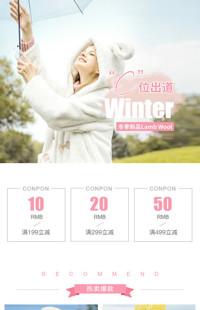[B593] 粉色系甜美可爱风格-女装、女鞋、女包等行业-手机模板