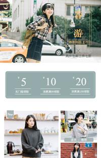 [B652] 青绿色文艺风格-文艺女装、服装配件等行业-手机首页模板