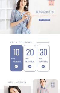 [B658] 简约随性-蓝色风格-女装、女鞋包等行业-手机无线端模板