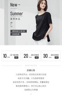 [B836] 灰色简约文艺风格-女装行业-手机无线端模板