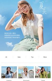[B841] 夏日小清新-女装行业无线端首页模板