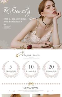 [B930] 棕色典雅风格-珠宝饰品、项链、戒指等-手机模板