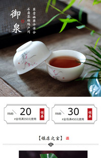 [B937] 古典风格-摆件、茶具、装饰品等-手机模板